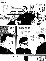 Comic, Comics, Japanese, Boys, Boy cartoon, Cartoon comics