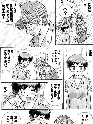 Comic, Asian, Comics, Japanese cartoon, Japanese