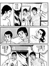 Comic, Comics, Japanese, Boys, Asian japanese