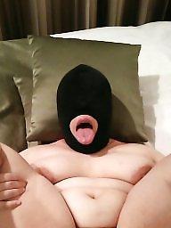 Japanese, Mask