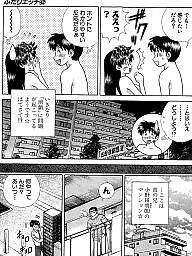 Comic, Comics, Japanese