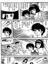 Japanese, Cartoon, Comic, Comics