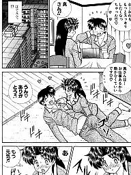 Comic, Japanese, Comics, Cartoon comics, Japanese cartoon, Asian cartoon
