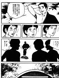 Comic, Comics, Japanese, Boys, Cartoon comic, Cartoon comics