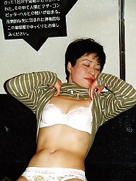 Japanese milf, Japanese amateur, Hairy japanese, Amateur hairy, Japanese hairy, Amateur japanese