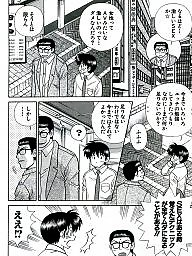 Comic, Comics, Japanese, Asian cartoon