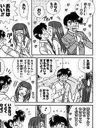 Comics, Comic, Japanese, Asian cartoon, Cartoon comic, Cartoon comics