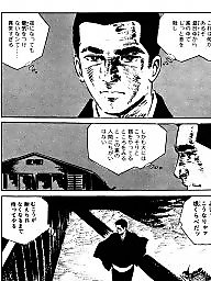 Comics, Japanese, Comic, Boys, Cartoon comics, Cartoon comic