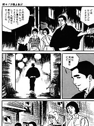 Comic, Comics, Japanese, Boys, Cartoon comic, Cartoon comics