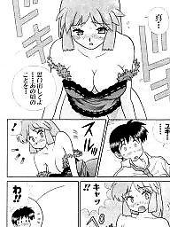 Comics, Comic, Japanese, Japanese cartoon, Cartoon comics, Asian cartoon