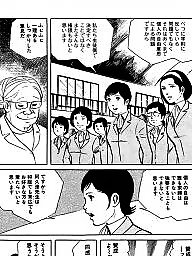 Comic, Comics, Boys, Japanese, Asian cartoon