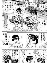 Comic, Comics, Cartoon comics, Asian cartoon, Cartoon comic, Japanese cartoon