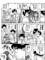 Comic, Comics, Japanese, Cartoon comics, Cartoon comic, Japanese cartoon