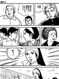 Comics, Comic, Boys, Cartoon comics, Asian cartoon, Japanese