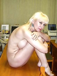 Milf ass, Nice