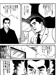 Comic, Comics, Boys, Japanese cartoon