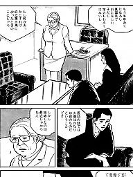 Comic, Comics, Japanese, Boys, Japanese cartoon
