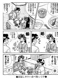 Comic, Comics, Japanese, Cartoon comic, Asian, Cartoon comics