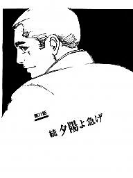 Cartoon, Comics, Comic, Boys, Cartoon comics, Japanese cartoon