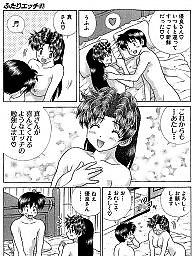 Comic, Comics, Cartoon comic, Japanese, Asian cartoon, Cartoon comics