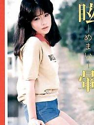 Japanese, Vintage