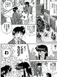 Comic, Comics, Asian, Japanese, Cartoon comic, Cartoon comics