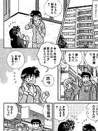 Comic, Comics, Asian, Asians, Cartoon comics
