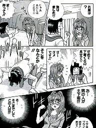 Comic, Comics, Japanese cartoon, Cartoon comics, Asian cartoon