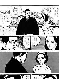 Comic, Comics, Cartoon, Boys, Cartoon comics, Japanese cartoon