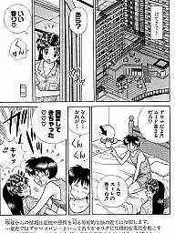 Cartoon, Comic, Comics, Japanese cartoon