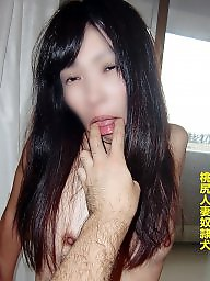 Asian, Japanese milf, Asian milf, Japanese amateur, Amateur japanese