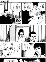 Comic, Japanese, Comics, Boys, Asian cartoon, Cartoon comic