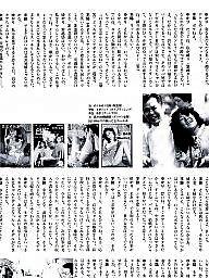 Vintage, Hairy asian, Vintage hairy, Vinyl, Asian vintage