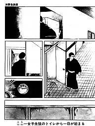Comics, Comic, Japanese, Boys, Cartoon comics, Japanese cartoon