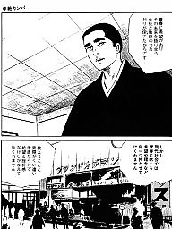Comic, Comics, Japanese, Boys, Asian cartoon, Cartoon comics