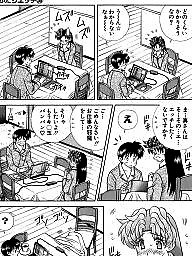 Comics, Cartoon, Comic, Japanese, Japanese cartoon, Cartoon comics