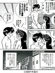 Comic, Comics, Asian cartoon, Cartoon comics, Cartoon comic, Japanese cartoon