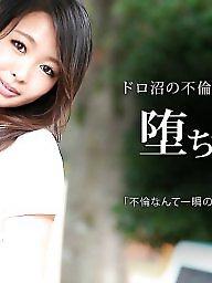 Japanese, Pretty