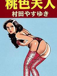 Cartoons, Manga