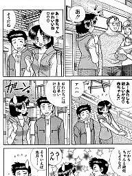 Comics, Comic, Asian cartoon, Cartoon comic, Japanese cartoon, Cartoon comics