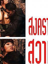 Thai, Asian, Couples, Couple, Soldier
