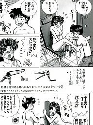 Comics, Comic, Cartoon, Japanese