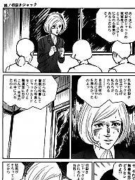 Cartoons, Comic, Japanese, Comics, Boys, Cartoon comic