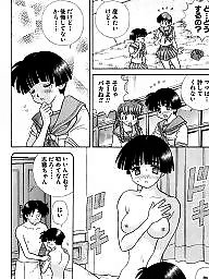 Cartoon, Comic, Comics, Japanese, Cartoon comics, Japanese cartoon