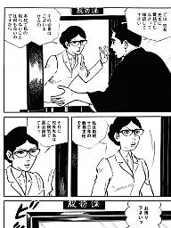 Comics, Comic, Boys, Japanese, Asian cartoon