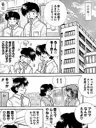 Comic, Comics, Japanese, Cartoon comics