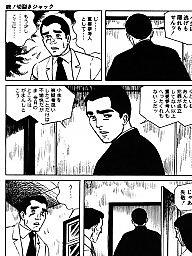 Comic, Comics, Boys, Japanese cartoon, Boy cartoon, Cartoon comic