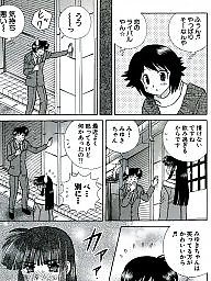 Cartoons, Comic, Comics, Japanese, Cartoon comic, Cartoon comics