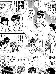 Comics, Comic, Japanese cartoon, Cartoon comics, Cartoon comic, Asian cartoon