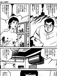 Comic, Japanese, Comics, Boys